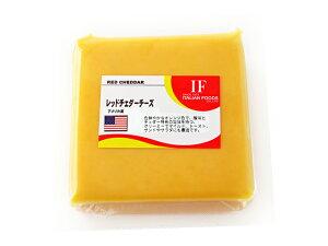 アメリカ レッドチェダーチーズ 100g