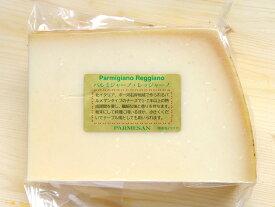 パルミジャーノ レッジャーノ 約500gカット 不定貫(税抜380円/100gで再計算)|チーズ||パルミジャーノレジャーノ|