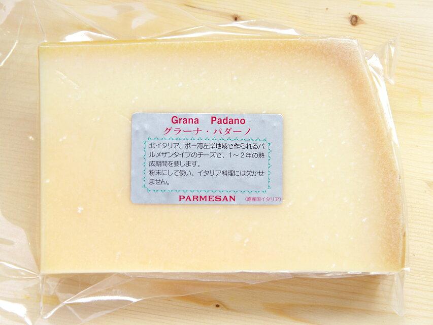 グラナパダーノ 約500gカット 不定貫(税抜288円/100gで再計算)【レシピ動画付】|チーズ||グラナ|