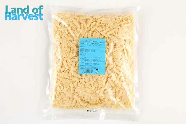 ドイツ ステッペン シュレッド 1Kg|チーズ||シュレッド 1kg||セルロースなし|