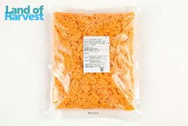 ニュージーランド レッドチェダー シュレッド 1Kg|チーズ||シュレッド 1kg||セルロースなし|