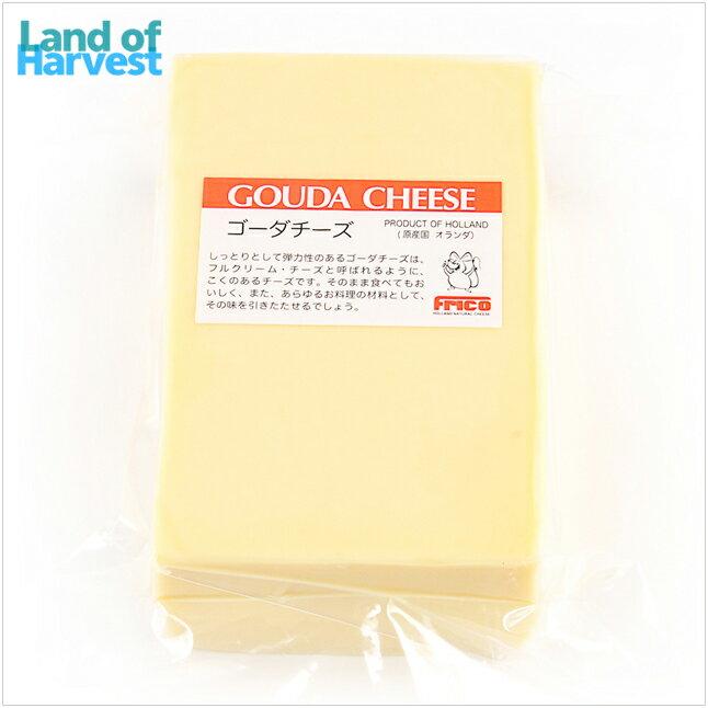 オランダ フリコ ゴーダ 約1Kgカット 不定貫(1kgあたり税抜1400円)|ゴーダチーズ||チーズ||1kg|