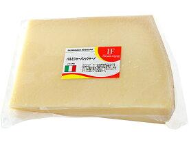 パルミジャーノ レッジャーノ 約500gカット不定貫(税抜380円/100gで再計算)|チーズ||パルミジャーノレジャーノ|it