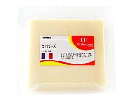 フランス コンテチーズ 100g外皮は取り除いて召し上がって下さい。