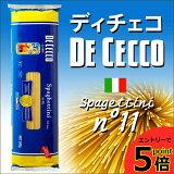 ディチェコNo.11スパゲッティーニ(1.6mm)500g