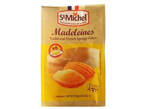 サンミッシェル マドレーヌ 個包装 6個