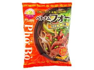 Xin chao!ベトナム ベトナムフォー 牛だしスープ味 95gシンチャオ 米粉めん フォー