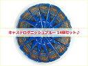 【14個セット◆送料無料】キャステロ ダニッシュブルー チーズ 100g×14パック デンマーク産※離水しやすい商品です|…