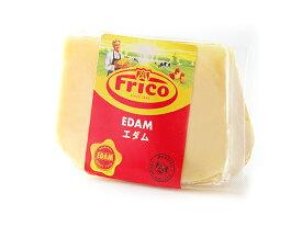 【セール】期間限定オランダ フリコ エダムチーズ ハード 130gカット