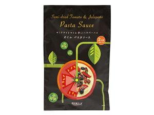 地中海フーズ セミドライトマトと辛いハラペーニョオイルパスタソース 100g