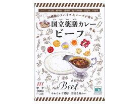【1月 月間特売品】期間限定国立薬膳カレー ビーフ 中辛 200g
