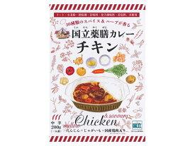 【1月 月間特売品】期間限定国立薬膳カレー チキン 200g
