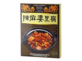 陳麻婆 陳麻婆豆腐(麻婆豆腐の素)150g(50g×3食分)