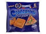 【セール】数量・期間限定フォルノダミアーニクロッカンテッレピザ風味(ピザ風味シーズニング3%使用)