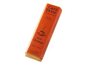 カフェタッセ オレンジビターチョコ 45g|チョコレートバー|CHO※夏季クール便発送