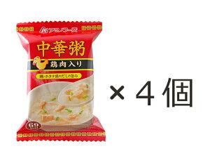 アマノ 中華粥 鶏肉入り 18g×4個フリーズドライ インスタント おかゆ お粥 粥