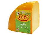 【送料無料】オランダフリコワックスゴーダマイルド約1kg不定貫1kgあたり通常税抜1,950円チーズ|ゴーダ|卸価格