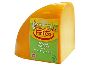 【送料無料】オランダフリコ ワックスゴーダ マイルド 約1kg 不定貫1kgあたり通常税抜3,000円チーズ|ゴーダ|卸価格