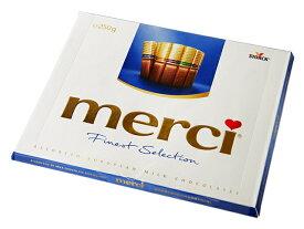 ストーク メルシーミルクアソート(20本) 250g チョコレート|CHO2020年5月6日賞味期限の商品