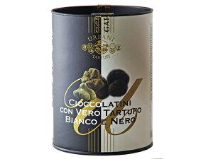 【お試しセール】【数量限定】ウルバーニ 白・黒トリュフ チョコレート 約100g ? チョコレート※夏季クール便発送 SC