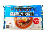 創業からかわらぬ味高麗冷麺350韓国冷麺韓国冷麺れいめん