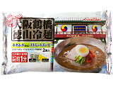 大阪鶴橋徳山冷麺640g(2食入)韓国冷麺韓国冷麺れいめん