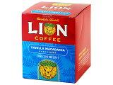 ライオンドリップコーヒーバニラマカダミア8g×10袋フレーバーコーヒー珈琲コーヒー