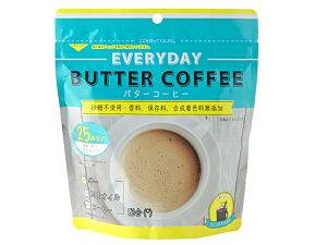 エブリディ 粉末バターコーヒー 85g(約25杯分)パッケージ画像から一部変更となっております。