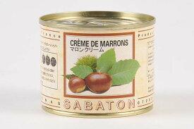 サバトン マロンクリーム 250g | モンブラン | 栗