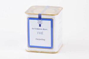 【訳あり】数量限定ル・コルドン・ブルー 紅茶 ダージリン 125g賞味期限2020年4月30日の商品紅茶 リーフ_SS3