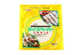 ユウキ食品 ライスペーパー 200g_SS12