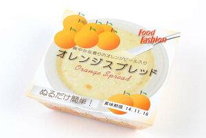 チーズスプレッド オレンジ 80g