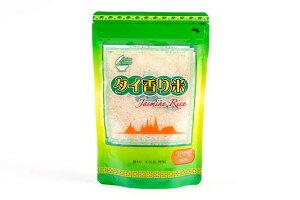 アジアンディナー ジャスミンライス(タイ香り米)300g