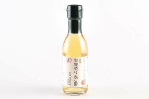 内堀醸造 美濃 有機純りんご酢 150ml