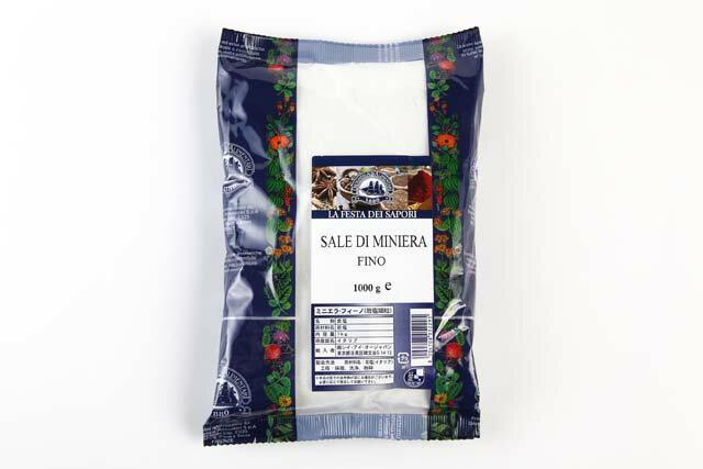 ドロゲリア ミニエラ・フィーノ(岩塩細粒) 1kg