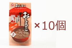 アマノ おしるこ3食パック 70.5g×10個お汁粉 甘味