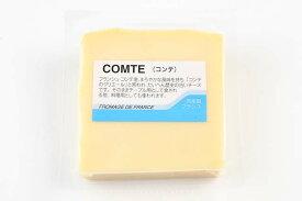 フランス コンテヤング 130gカット チーズ外皮は取り除いて召し上がって下さい。