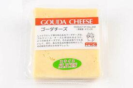 オランダ ゴーダ スライスチーズ 100g