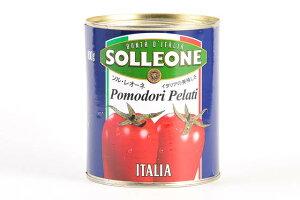 ソルレオーネ ホールトマト 800g