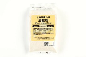 パイオニア企画 北海道産小麦全粒粉 400g