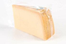 【送料無料】パルミジャーノ レッジャーノ 約1kgカット 不定貫(1kgあたり税抜3680円)|チーズ|レジャーノ|パルミジャーノ|レッジャーノ|パルミジャーノレジャーノit