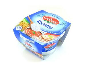 ガルバーニ リコッタ 250g《空輸品》|リコッタチーズ|