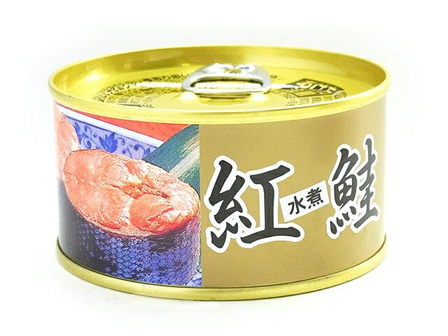 マルユウ 紅鮭水煮 180g※ラベルは変更になる場合がございます※