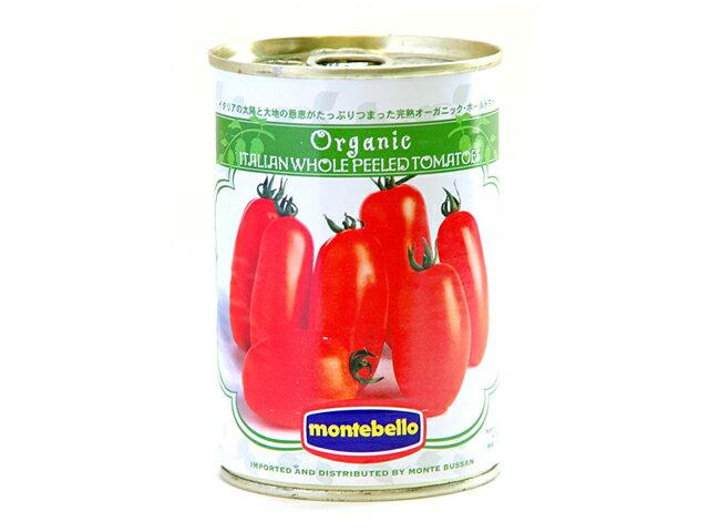 モンテベッロ 有機(オーガニック)ホールトマト 400g
