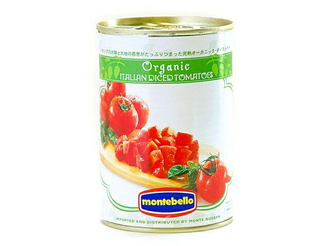モンテベッロ 有機(オーガニック)ダイストマト 400g