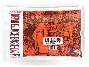 アリアケ デミグラスベース レトルトパウチ  1kg(1000g)