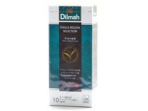ディルマ紅茶 グルメバラエティパック ティーバッグ 20g(10TB)