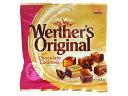 ヴェルタースオリジナル チョコトフィー 100g|キャラメル||ミルクチョコレート|※夏季クール便発送