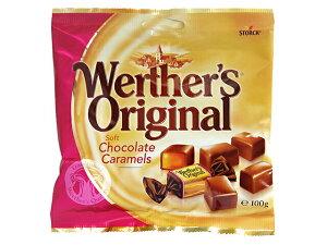 ヴェルタースオリジナル チョコトフィー 100g|キャラメル||ミルクチョコレート|CHO※夏季クール便発送