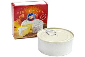 """フランス """"ペレトアノウ"""" カマンベール チーズ 125g"""